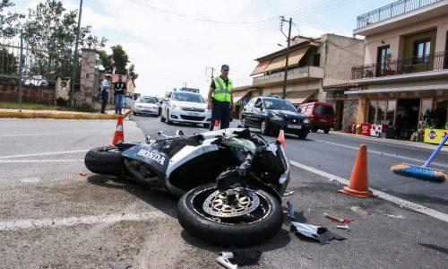 MotoAccident